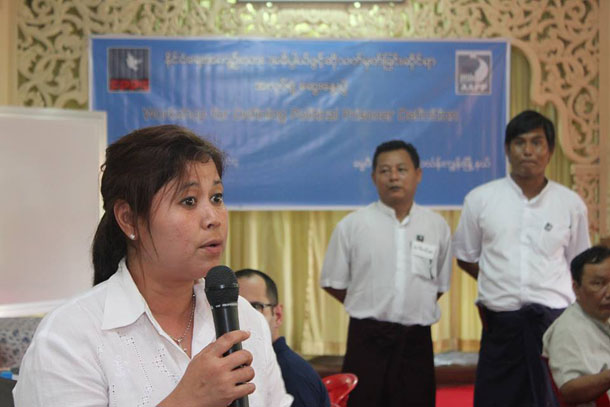 Lawmaker and former political prisoner Sandar Min, left, speaks at a workshop to define what constitutes a political prisoner, on Sunday in Rangoon. (Photo: Facebook / Assistance Association for Political Prisoners)