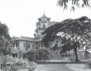Chin Tsong Palace in 1945