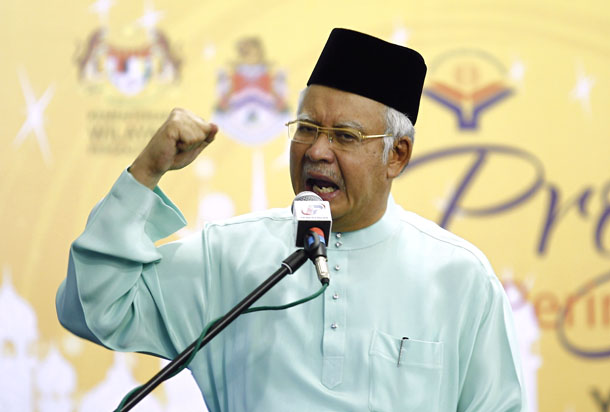 Malaysia's Prime Minister Najib Razak speaks at an event as part of the Federal Territory Ministry's Nur Ramadan program in Kuala Lumpur July 20, 2014. (Photo: Reuters)