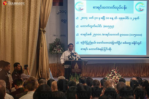 Burmese Immigration and Population Minister Khin Yi announces preliminary results of the nationwide census in Rangoon on Saturday. (Photo: JPaing / The Irrawaddy)