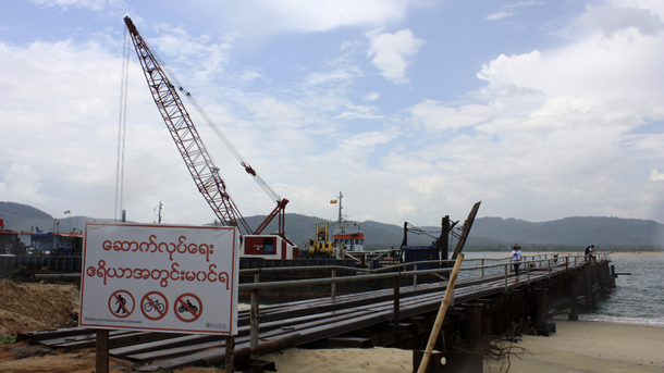A small port was built as a temporary site for the planned billion-dollar industrial estate in Dawei in southern Burma in 2012. (Photo: Reuters)