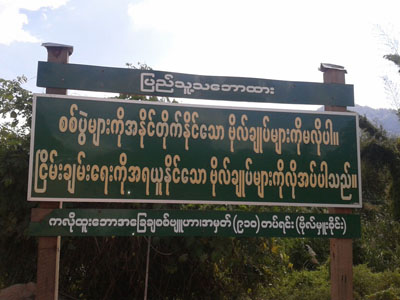 """A sign in front of a DKBA base reads, """"We need generals who fight for peace, not for combat."""" (Photo:Lawi Weng/The Irrawaddy)"""