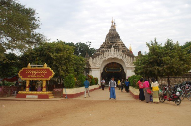 Ananda Temple, in central Burma's Bagan Archaeological Zone, is famous for its ancient mural paintings. (Photo: Ko Soe / The Irrawaddy)