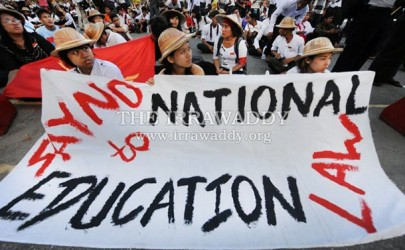 Students protesting against the National Education Law near People's Park in Rangoon last November. (Photo: Steve Tickner)