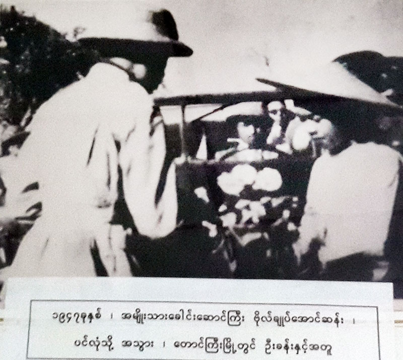 U Khan is pictured in 1947 sitting behind the steering wheel while Aung San, left, receives a bouquet from a young woman in Taunggyi before heading to Panglong. (Photo: Kyaw Zwa Moe / The Irrawaddy)