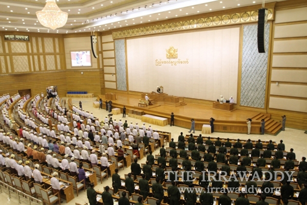 A session in Burma's Union Parliament in Naypyidaw in 2012. (Photo: The Irrawaddy)