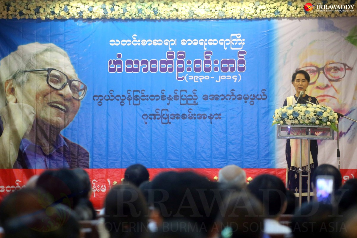 Hundreds of people gathered on Tuesday to remember Win Tin, one of Burma's most famous dissidents, on the first anniversary of his death. (Photo: JPaing / The Irrawaddy)