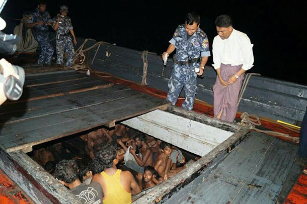 The Ministry of Information said the Burma Navy discovered a boat full of 200 people in waters off the coast of Arakan State on Thursday. (Photo: Facebook / MOI Webportal Myanmar)