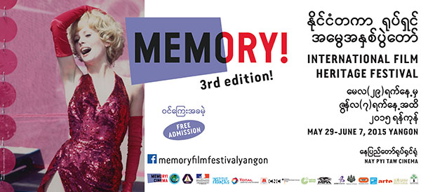 The Memory! International Film Heritage Festival will run from May 29 to June 7 in Rangoon.