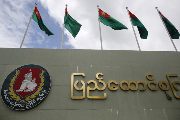 The Union Solidarity and Development Party head office in Naypyidaw, August 13, 2015. (Photo: Soe Zeya Tun / Reuters)
