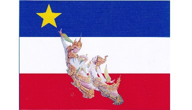 All Nationals' Democracy Party Kayah State Flag
