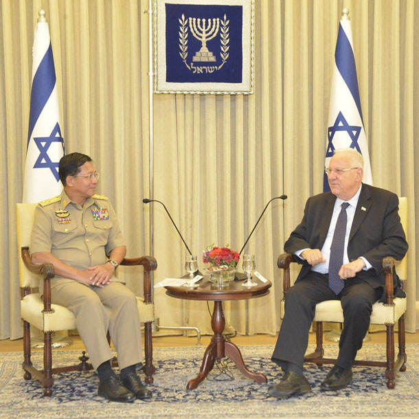 Snr-Gen Min Aung Hlaing meets with Israeli President Reuven Rivlin on Sept. 10, 2015.