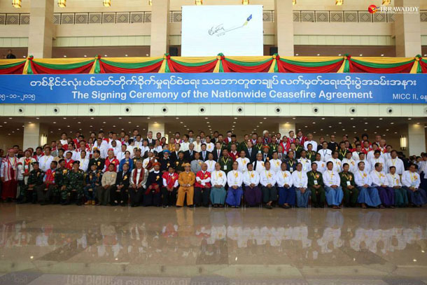 The signing ceremony for a long-sought ceasefire agreement in Naypyidaw on Oct. 15, 2015. (Photo: Hein Htet / The Irrawaddy)