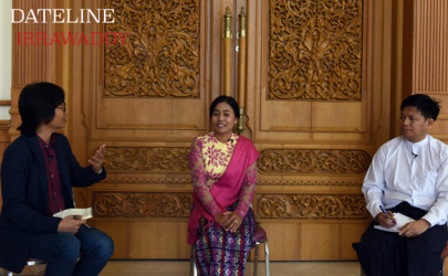 The panel comes to you this week from Naypyidaw, where they discuss the  coming parliamentary term and the NLD-led government to come.