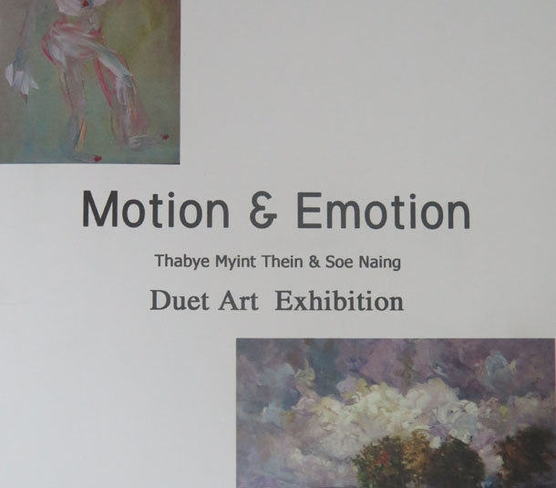 Motion & Emotion copy