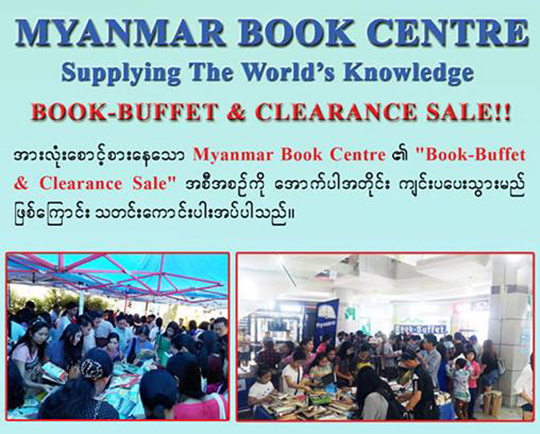 Myanmar Book Centre