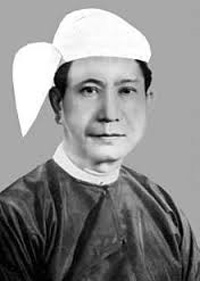 General San Yu, Burma's the fifth president. (Photo: Public Domain)