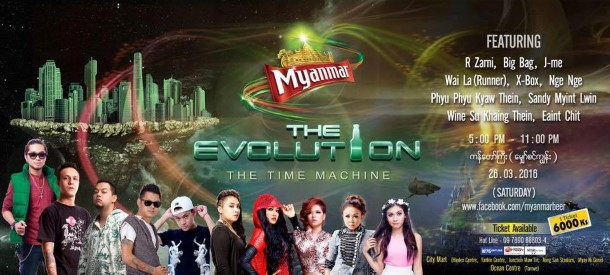The Evolution Music Show