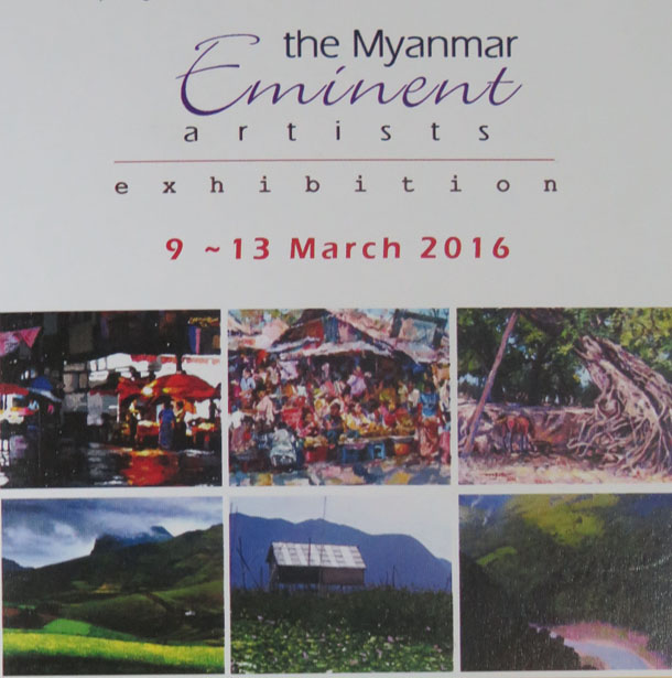 The Myanmar Eminent artists exhibition copy