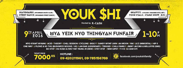 Youk Shi Event
