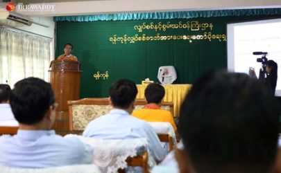Rangoon Chief Minister Phyo Min Thein at a press conference at the Yangon Electricity Supply Corporation, May 31, 2016. (Photo: Myo Min Soe / The Irrawaddy)