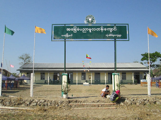 A primary school built by the Max Myanmar Group in Thone Eiam Su village in Thaton Township, Mon State, in February 2014. (Photo supplied by Max Myanmar Group)
