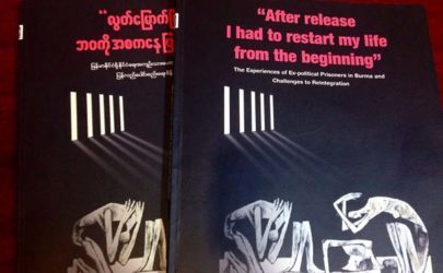 The cover of the report released by the Assistance Association for Political Prisoners. (Photo: The Irrawaddy)