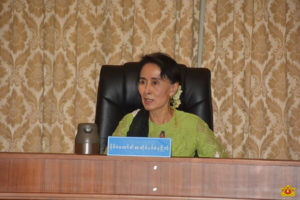 Suu Kyi Heads New Committee for Troubled Arakan State