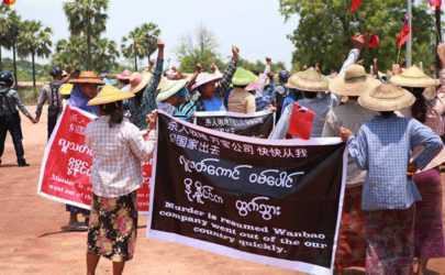Local farmers protesting the Letpadaung copper mining project in Sagaing Division's Salingyi Township on Thursday. (Photo: Myo Min Soe / The Irrawaddy)