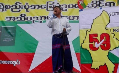 Nay Myo Wai speaks at an event against constitutional change to Article 59(f), the clause barring Aung San Suu Kyi from Burma's presidency. (Photo: Nay Myo Wai / Facebook)