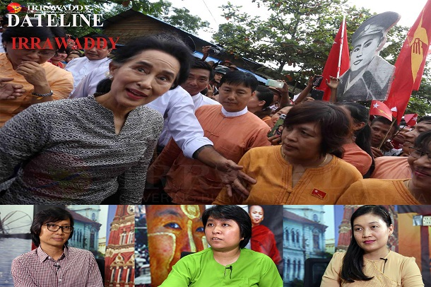 Gender equality activists Khin Ma Ma Myo and May Sabe Phyu join Irrawaddy English editor Kyaw Zwa Moe on this week's Dateline Irrawaddy.