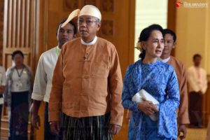 New State Counselor Ministry Proposed for Suu Kyi