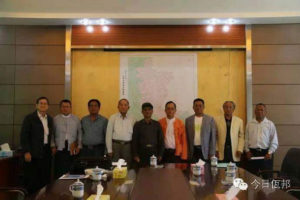Ruling Party Members Meet Powerful UWSA in Panghsang