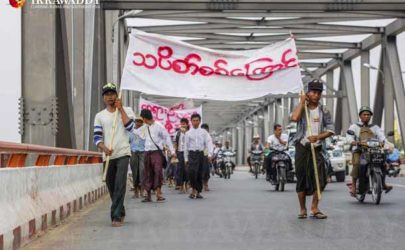 Labor rights protestors march from Sagaing Division to Naypyidaw. (Photo: Zaw Zaw / The Irrawaddy)
