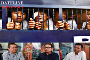 Dateline Irrawaddy: 'There Should Be No Political Prisoners In A Democratic Country'