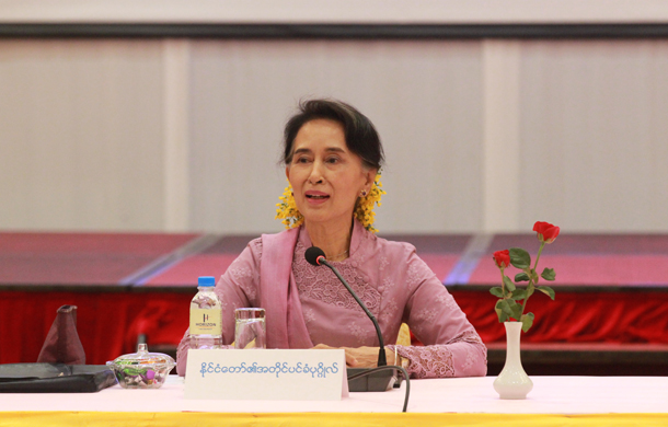 A woman of many jobs: Aung San Suu Kyi (center) is Burma's State Counselor, Foreign Minister and President's Office Minister. (Photo: Htet Naing Zaw)