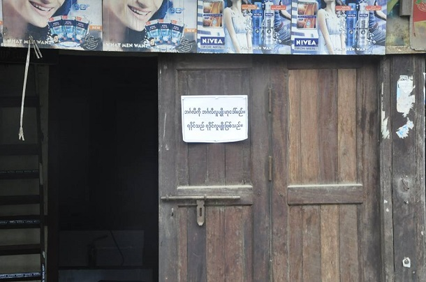 A sign posted by nationalists in Arakan State that reads, 'Rakhine is Rakhine, Bengali is Bengali.' (Photo: Zaw Zaw Naing / The Rakhine Gazette)
