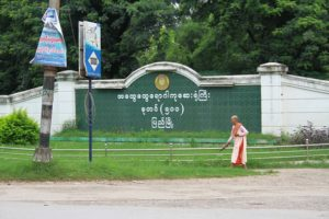 Cholera Outbreak in Pyay District