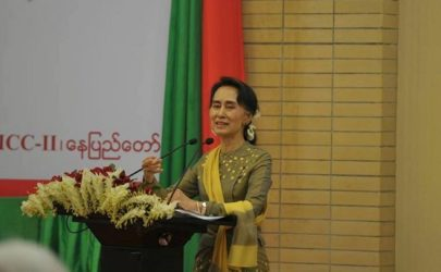 Aung San Suu Kyi speaks at the launch of the government's economic policy at the Myanmar International Convention Centre in Naypyidaw. (Photo: Aung Htet)