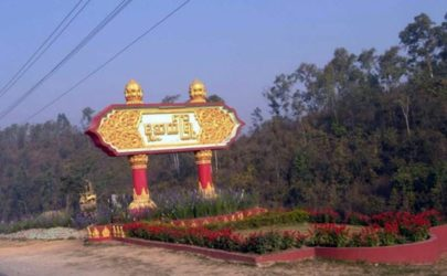 A sign outside the Shan State border town of Muse greets entrants. (Photo: New Myanmar Blog)