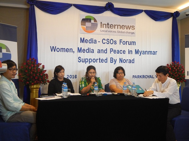 Civil society activists and media practitioners sit on a panel at the Women, Peace and Media Forum on July 6 in Rangoon. From left: Nay Tun Naing, Thu Zar Tin, Nang Shan, Htike Htike Aung, and moderator Myint Kyaw. (Photo: Nyein Nyein / The Irrawaddy)