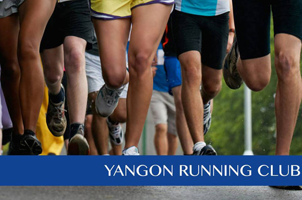 yangon-running-club-cover