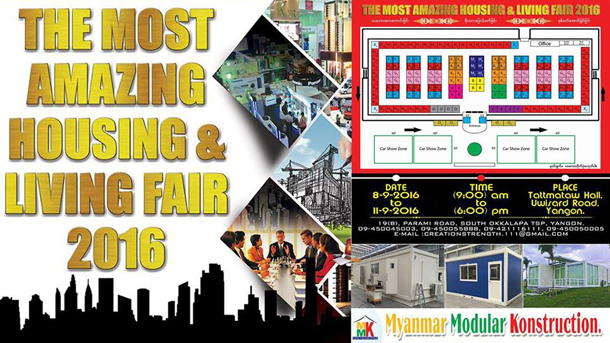 Housing and living fair