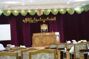 Villagers Object to Arakan State Parliament Speaker's Land Use Project