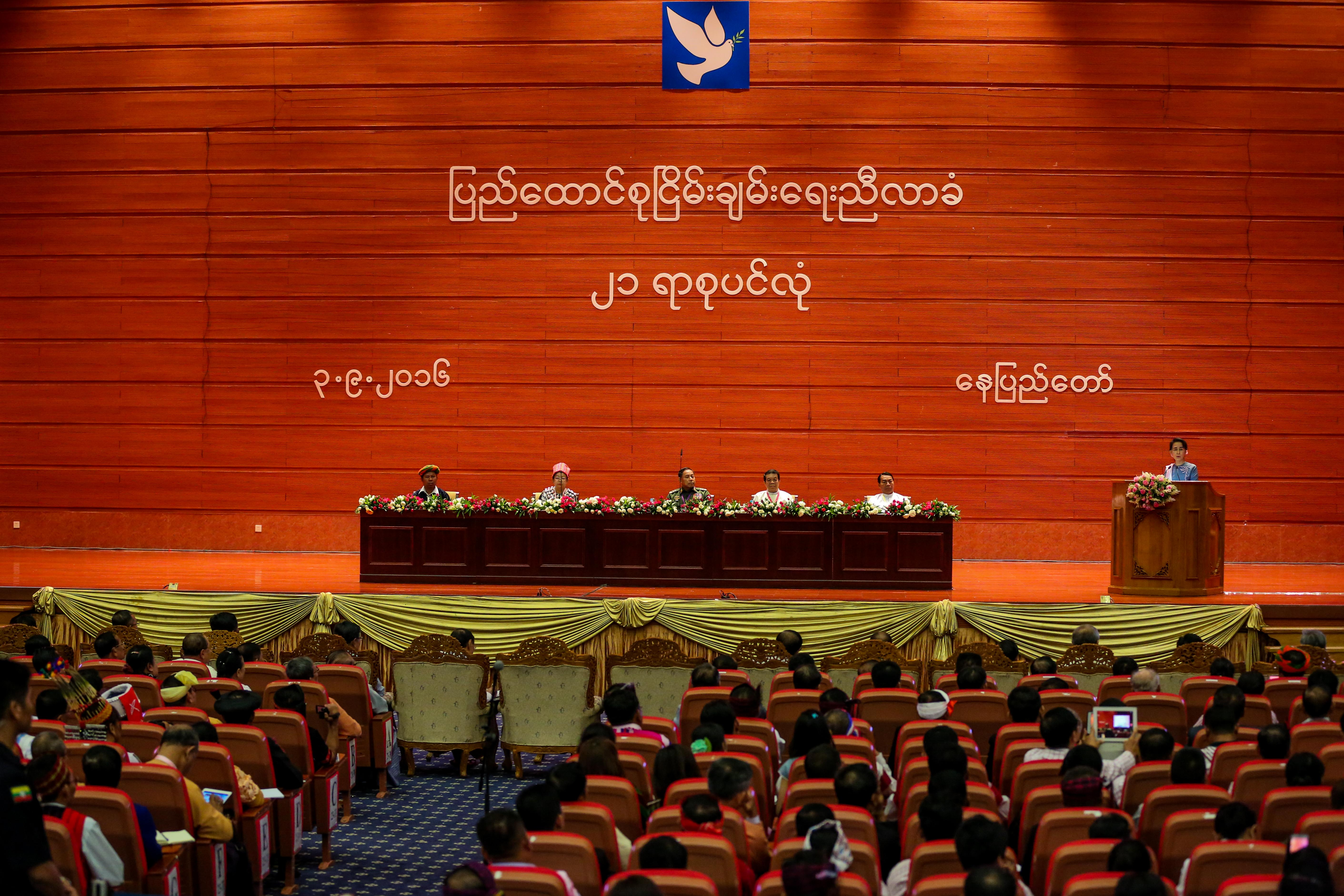 State Counselor Daw Aung San Suu Kyi delivers a closing address at the 21st Century Panglong peace conference on Sept 3 this year. (Photo: Pyay Kyaw / The Irrawaddy)