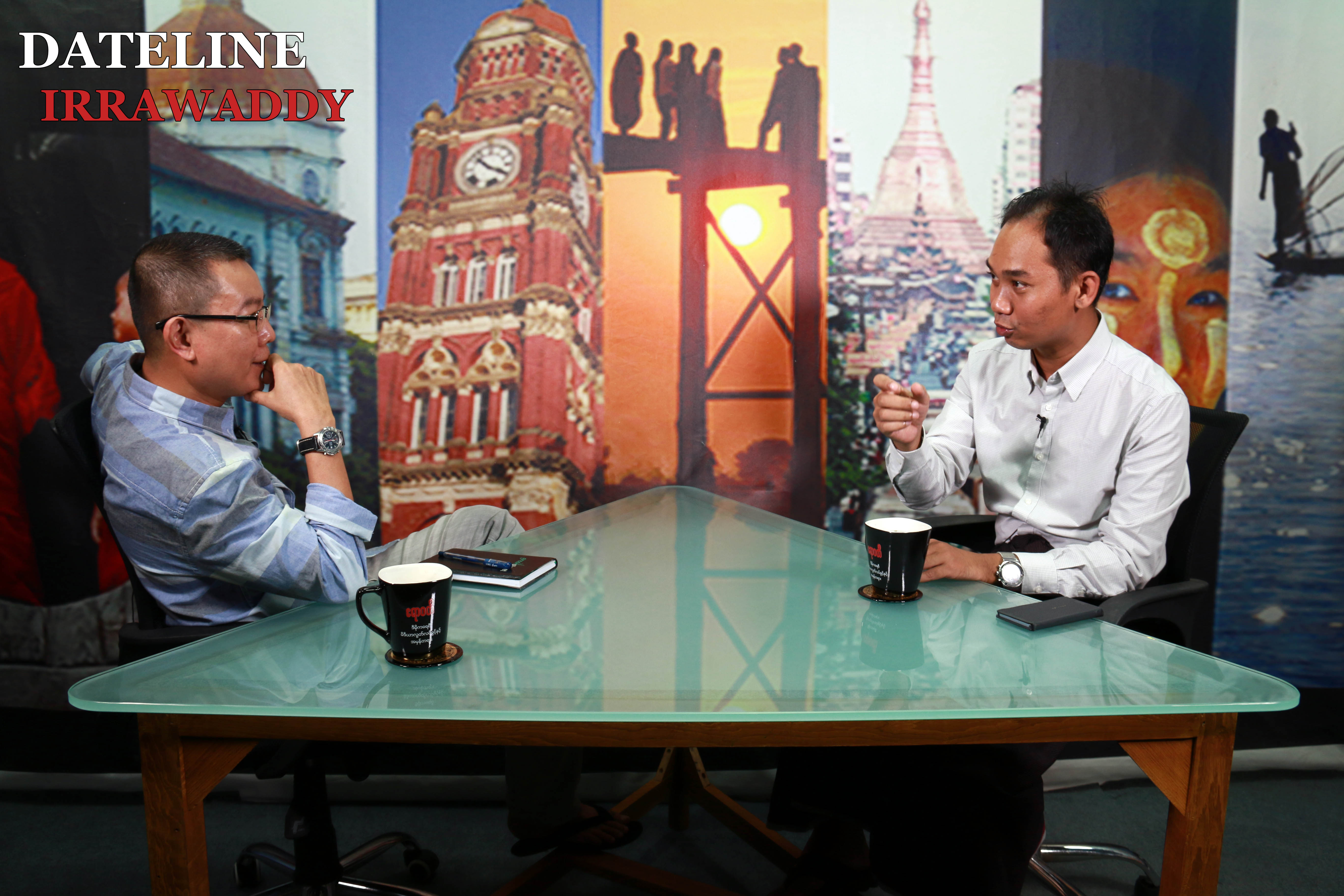 Dateline Irrawaddy: 'Abuse of Human Dignity Should Not Be Accepted'