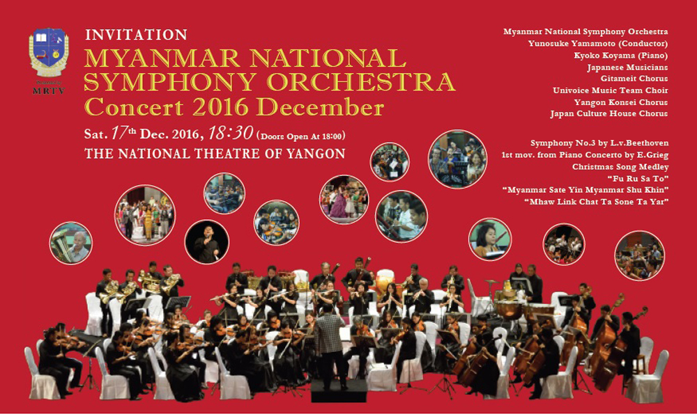 orchestra-for-myanmar