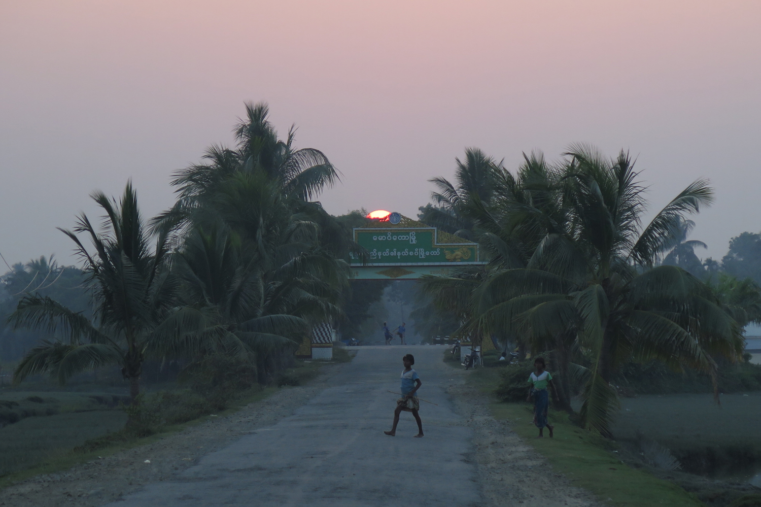 The entrance to Maungdaw town. (Photo: Moe Myint / The Irrawaddy)