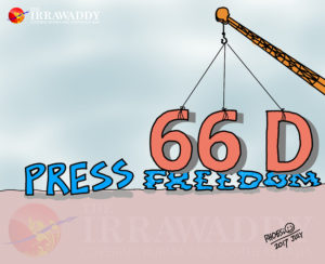 The weight of Article 66(d).