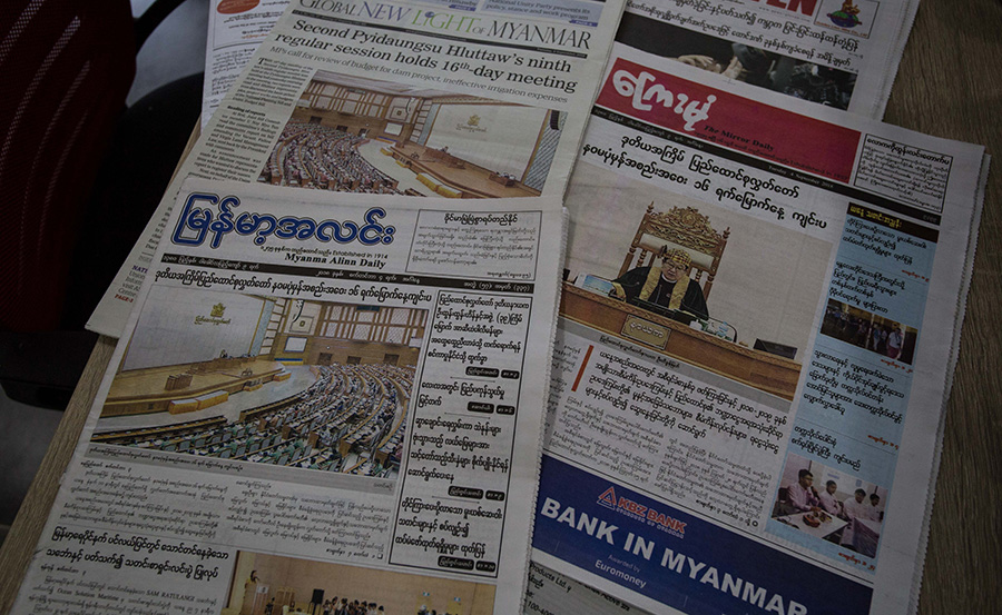 Analysis: Myanmar's Independent Media Struggling to Survive
